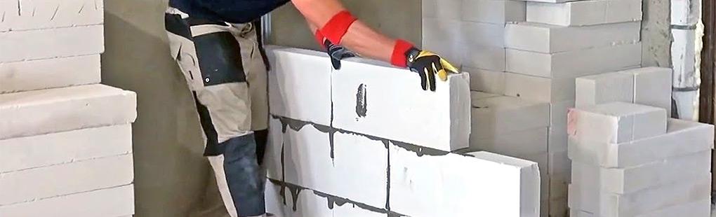 стоимость кладки перегородок из газобетонных блоков